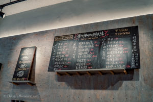 厝內與咖啡與綠 菜單